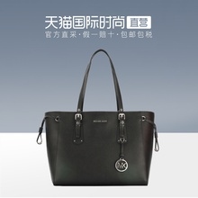 Directly operated Michael Kors MK single shoulder bag with oblique hand-held mummy bag and lady bag 30H7GV6T8L