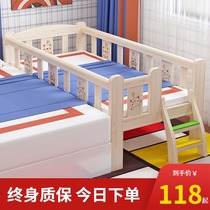Solid wood childrens bed Boy single bed girl Princess bedside bed widened small bed with guardrail baby stitching large bed