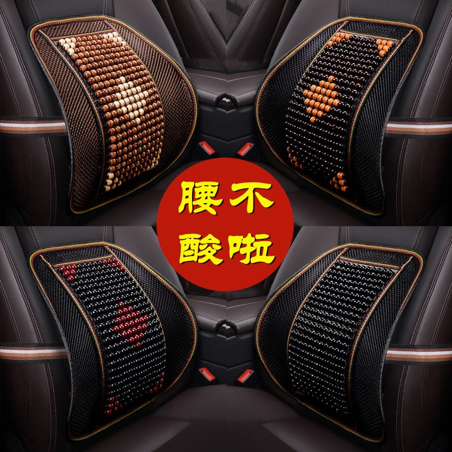 Car with waist cushion waist cushion back four seasons multi-functional breathable driver driving truck waist guard special network summer