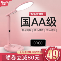 Vision protection Table lamp Eye protection desk Primary school student dormitory led plug-in dual-use learning special bedroom Girl heart ins