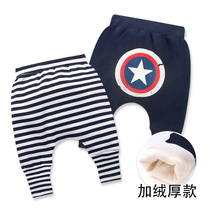 Baby harem pants plus cashmere boys outside wear pants spring and autumn daughter child bottoming pants winter baby big pp pants