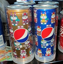 Pepsi 2020 New Years Day Memorial Edition modern cans gold cans silver cans limited edition two cans in one set.