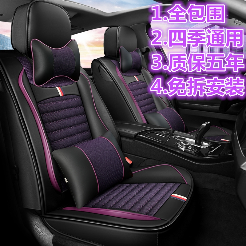 Dongfeng Peugeots new 308-seat set of four-season universal all-inclusive cushion logo 408 dedicated car seat cover 2018 model