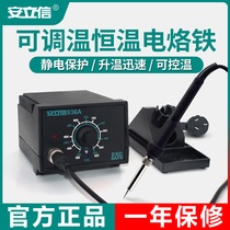Ericsson 936A electric soldering iron smoulne welding rod can be adjustable home repair welding tool set solder gun 60W