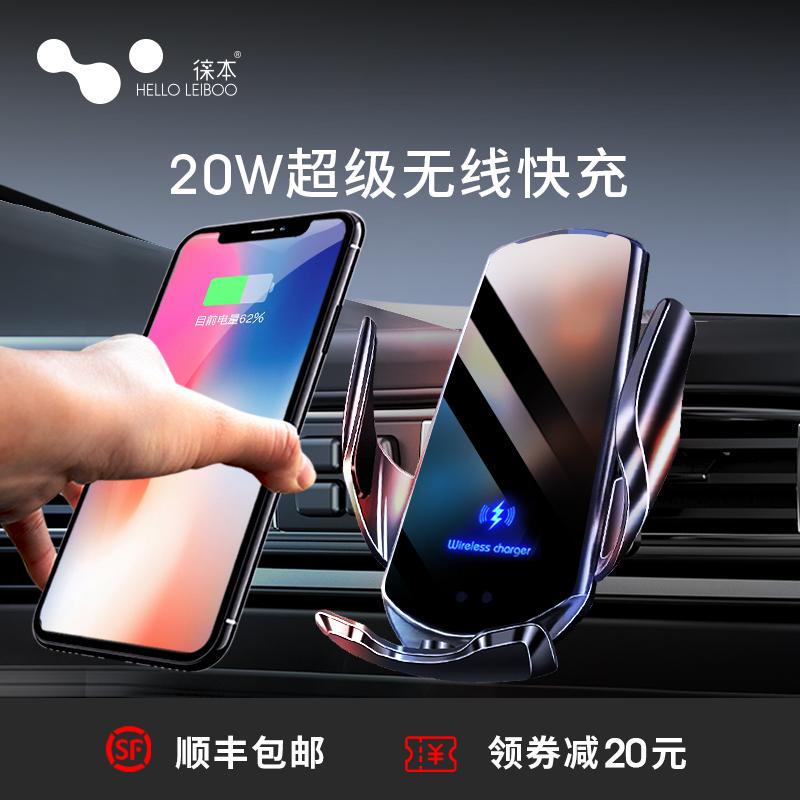 Support de voiture de téléphone portable Chargeur sans fil Voiture navigation voiture avec induction automatique voiture fixe cadre de support de voiture