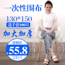 Disposable cloth dyeing 髮 hot 髮 special 髲 beauty shop髮 shawl thick waterproof plastic neck 100