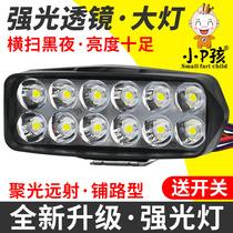 Lampe de moto électrique modification externe super brillant 12v60V batterie à trois roues voiture forte lumière LED phare projecteur voyou