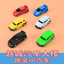 Yuecheng car building multi-storey parking lot rail car large small police car off-road vehicle childrens toy car