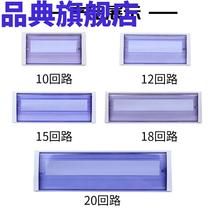 Box lid Hung Hom-type road lighting 15 cover plate 10 distribution box empty 18 20 panel switch 12 indoor