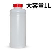 Fuman дверные чернила картриджа сопла очистки агента 1L опрыскиватель принтер специальных чернил тоньше очистки жидкости универсального стирания опечатка изменение даты слова воды