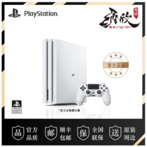 Official genuine PlayStation PS4 host country line new original ps4 somatosensory home TV game console