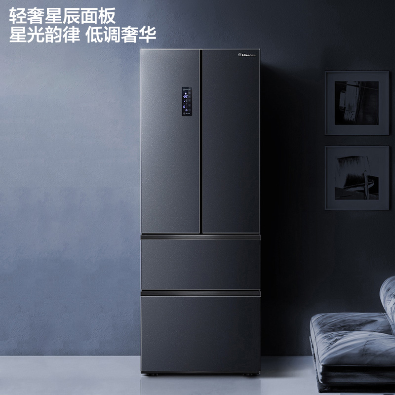 His letter refrigerator BCD-452WNK1DPUJ 650WFK1DPUQ variable frequency air cooling frost-free first-class energy savings