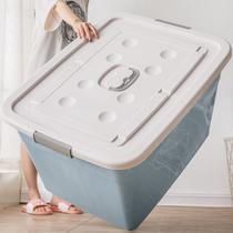 Boîte de rangement en plastique épaissie de grande capacité de vêtements de finition de grande taille de la boîte de rangement domestique de liquidation