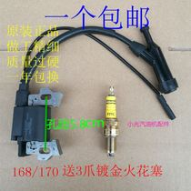 Petrol generator accessories high-pressure package 2kw 168F170F 188f 190f ignition coil ignition ignition
