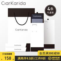 ClarKarida mens underwear mens summer thin ice silk Modal breathable incognito large size four-corner boxer