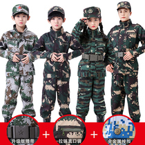 Childrens camouflage uniforms Special Forces uniforms military men and women scouting uniforms primary and middle school children military uniforms summer camp