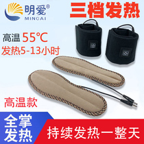 Caring hot insole charging can walk lithium battery heating electric pad winter warm temperature men and women warm feet treasure