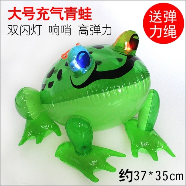 The frog toy inflatable pneumatic bounce light children's creativity will call the large batch of stretch rope to stretch and pinch children L