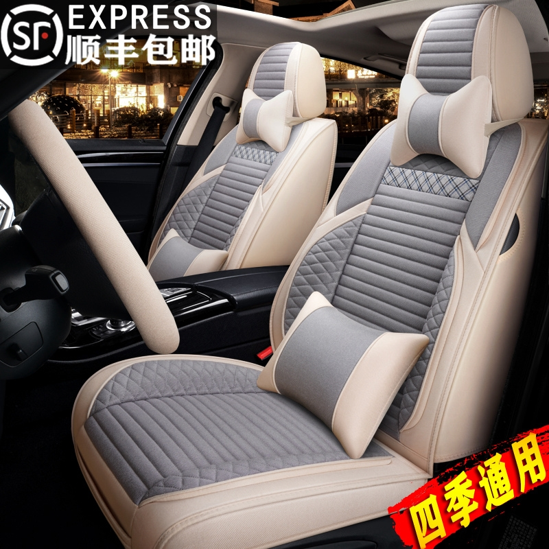 Four Seasons linen car seat cover Honda Lingpai 2015 2016 comfortable version of the dedicated seat cushion fully surrounded seat cover