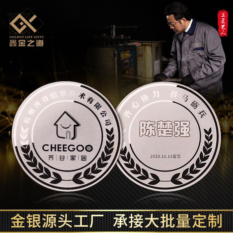 Company business souvenir annual meeting gift silver coin custom logo anniversary to send customer leadership staff benefits