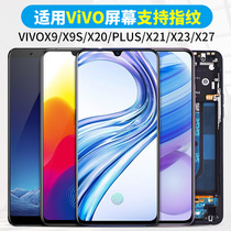 vivo x21 screen assembly original x20 x23 x27 inner and outer screen with frame vivo x7 x9 x9s X21a touch X20A display X21