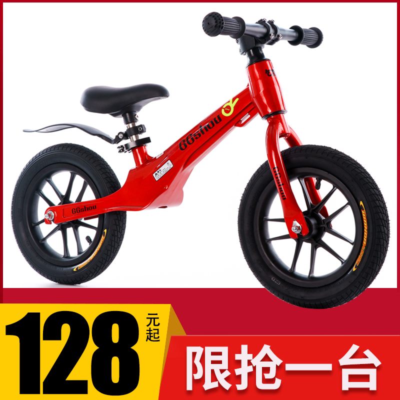 Balancing bicycle for children 1-3-6 years old aluminum alloy magnesium bicycle for children toy scooter trolley