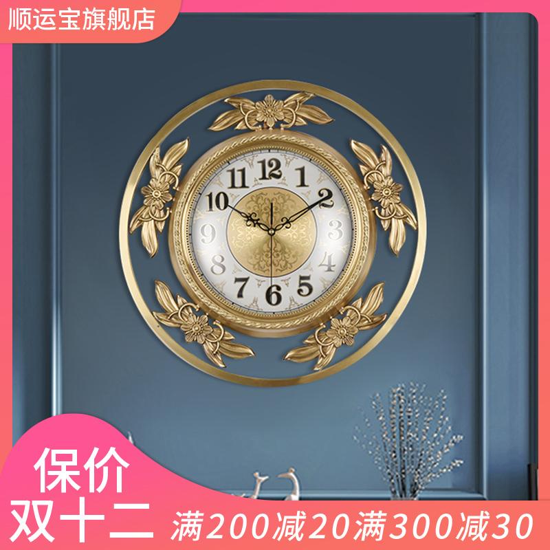 American European pure copper wall clock living room home fashion silent light luxury clock 錶 art wall decorative net red watch