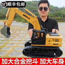 Alloy version of the oversized remote-controlled excavator charging engineering car childrens toy boy gift fall-resistant excavator