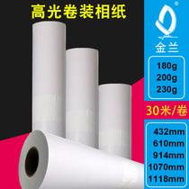 a1 roll of high-gloss photo paper waterproof Jinlan inkjet digital photo like paper wedding studio landscape photo paper a0A2 large-cut roll photo paper.