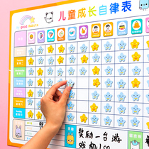 Childrens growth self-discipline table magnetic wall sticker home reward reward and punishment points card primary school students good habits record錶