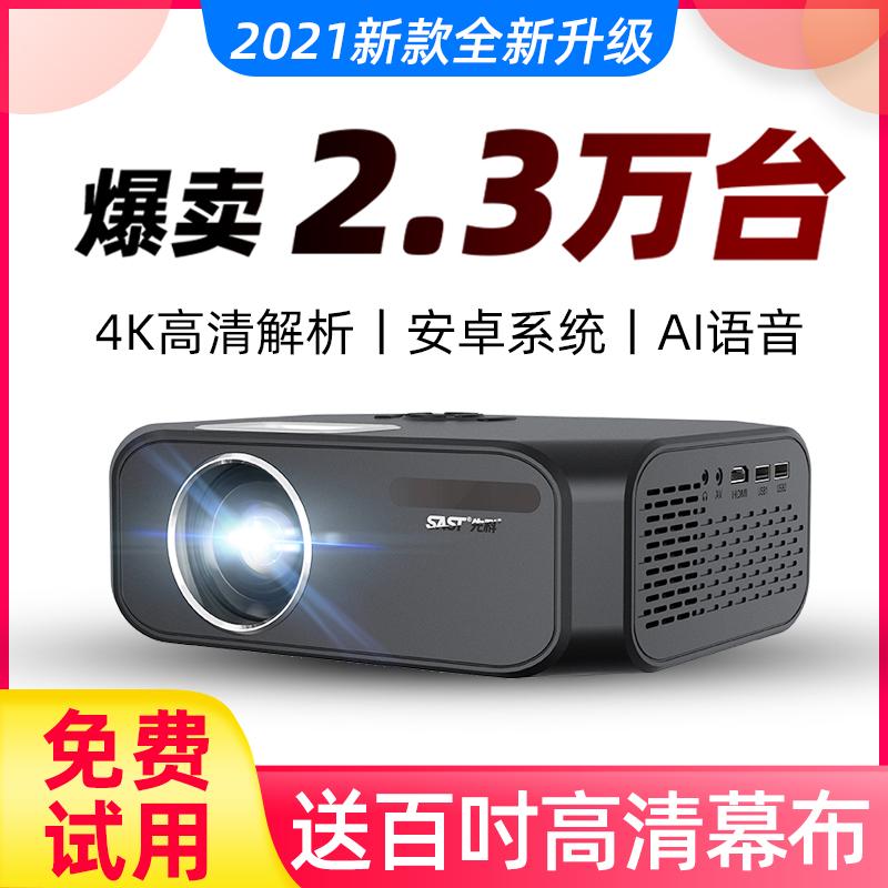 Syngenta projecteur maison 1080p smart 4k Ultra HD peut être connecté au téléphone mobile wifi sans fil tout-en-un mur dortoir tv chambre étudiante portable petite réunion de bureau de cinéma à domicile mini