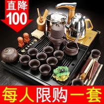 Manmei tea set Household living room tea tray Automatic one-piece tea ceremony Simple small tea table Tea Kung Fu Tea cup