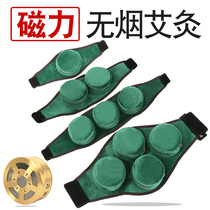 Magnetic smokeless copper moxibustion box moxibustion Box portable moxibustion Moxa Moxa Moxa Moxa section of the column to wet to cold warm house fumigation instrument