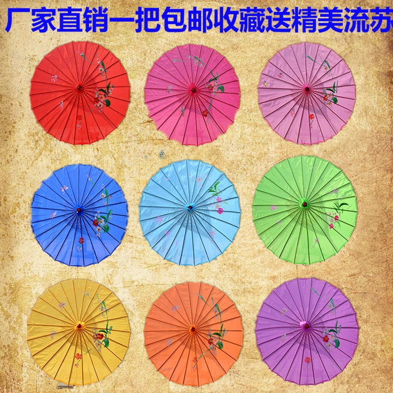 Oil-paper umbrella woman's ancient style Hanfeng umbrella Chinese wind dance performance walk show umbrella cheongsam show umbrella props decorative umbrella ceiling