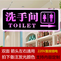 Creative double-sided LED light toilet sign hanging toilet guide sign toilet light-emitting sign customization