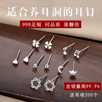 999 sterling silver ear stud female raised ear pierced 2021 new fashion summer simple small earrings earrings hypoallergenic ear rod