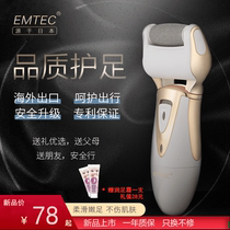 EMTEC electric grinding artifact to die after the heel of the Foot Calluses rechargeable automatic foot repair machine pedicure