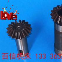 Tengzhou X5036 X6036 Xg5032 X6032 牀 working umbrella gear fittings 牀 parachute gear