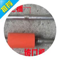 Electric slope u mouth machine special spindle stainless steel beeper machine spindle beeper machine accessories Lulu machinery