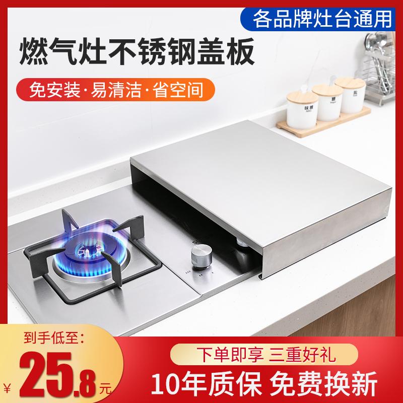 Bouclier de poêle à gaz en acier inoxydable couvrir ciel poêle à gaz étagère étagère cadre de cuisson à induction base de soutien