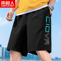 Antarctic summer shorts men wear loose outside the new Korean version of the trend five-point pants tide brand beach sweatpants