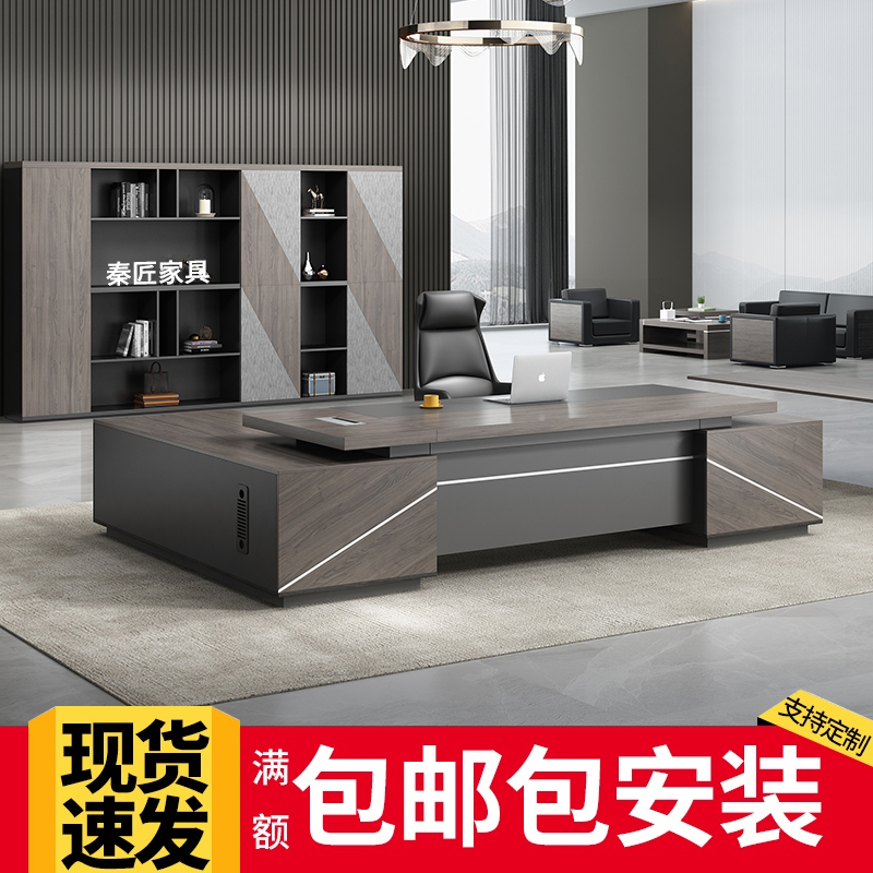 Double cabinet boss desk chair combination simple modern president room manager in charge of furniture single atmosphere class