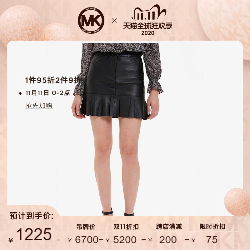 (Preempted purchase) MK black lotus leaf side thin A-word leather skirt skirt womens clothing Zuer the same model