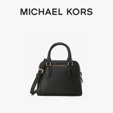 MK ayden Mini retro Princess portable messenger bag women's bag Michael kors