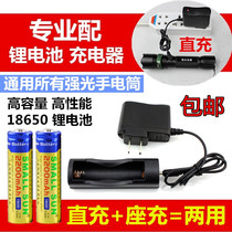 18650 Lithium battery charger strong light flashlight head lamp direct filling seat charging 3.7V4.2V Universal Universal charge