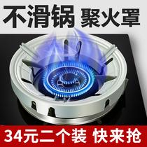 Cuisinière à gaz etagère de cueillette dincendie support de hotte coupe-vent économiseur dénergie support universel de cuisinière à gaz liquéfié domestique