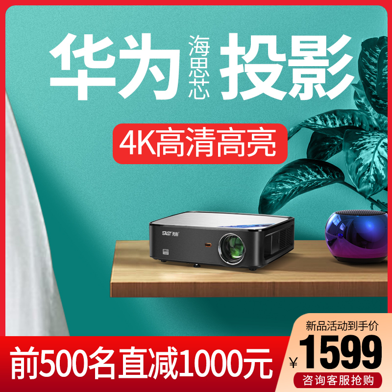 Synco 2021 new ultra HD 4K projector home office small home theater 1080P wireless wifi mini portable living room bedroom Laser cinema wall pitcher machine all-in-one TV