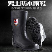 Pull back Rain Boots labor insurance mens high cylinder in the cylinder rain boots short tube plus velvet warm boots shoes fishing shoes 809