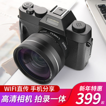 Xinjiang friends J60 HD retro SLR digital camera micro SLR student 4K camera self-timer home travel macro