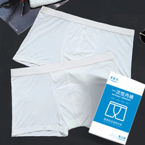 8 disposable underwear Mens and womens travel supplies pure cotton travel non-paper cotton disposable leave-in boxer shorts head
